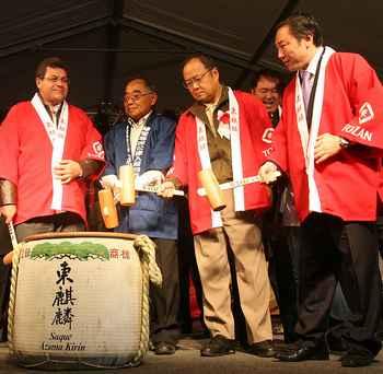 Prefeito prestigia Primeiro Festival da Cultura Japonesa de Osasco