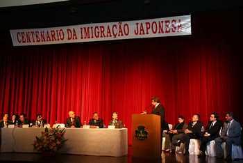 Prefeito prestigia sessão solene em homenagem ao centenário da imigração japonesa
